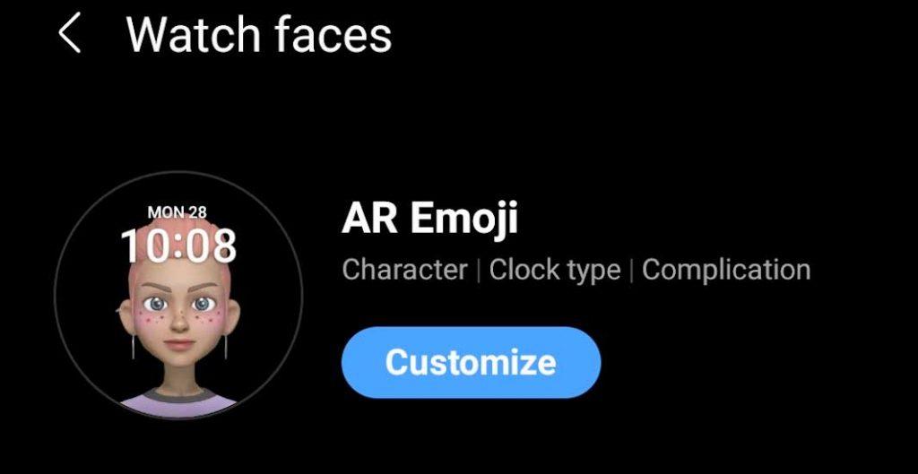 Galaxy watch 4 AR Emoji watch faces
