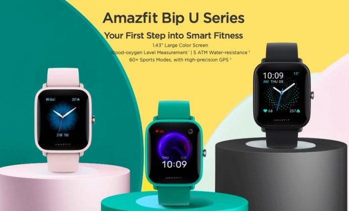 Amazfit Bip U pro with new sensor
