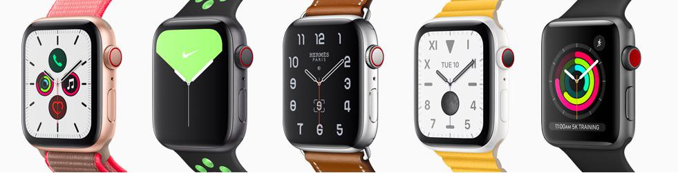 Comparing 2020 Apple Watch models