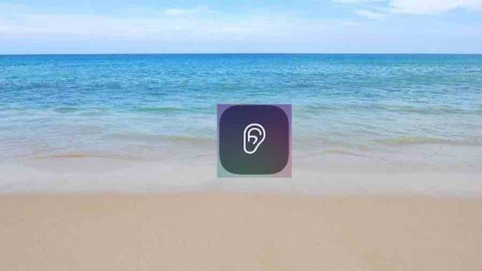 How to play Background ambient sound on iPhone or iPad