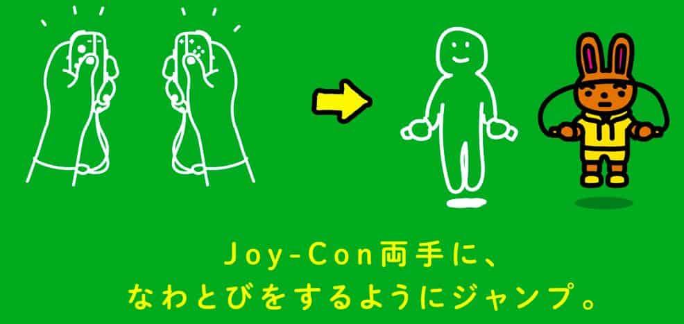 Nintendo jump rope challenge