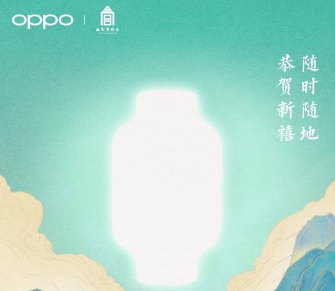 OPPO new Smartwatch