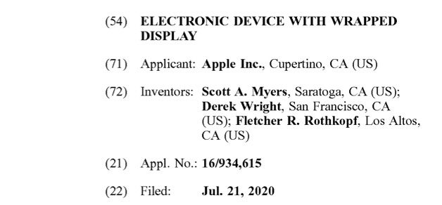 Patent details wrapped display