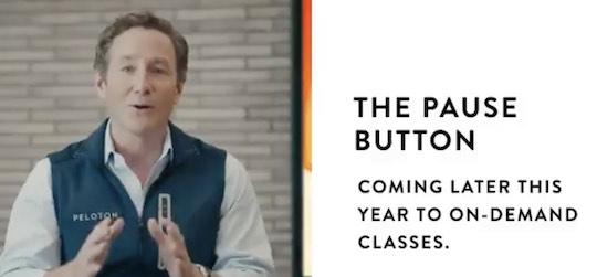 Peloton Pause button