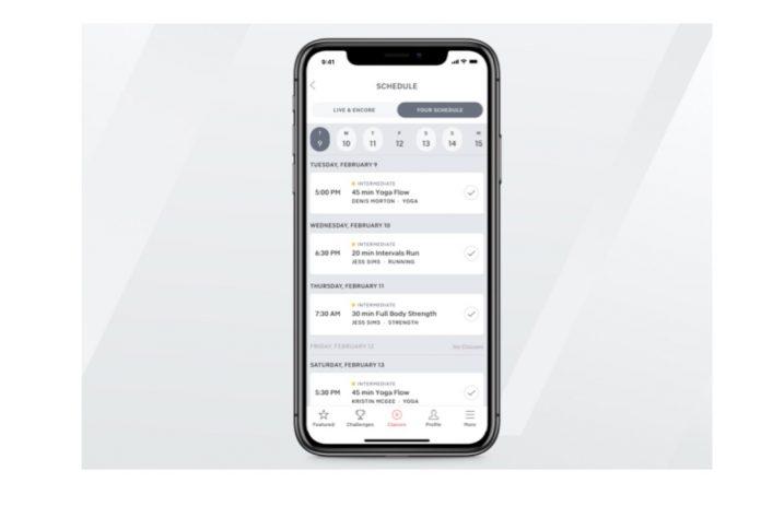 Peloton Schedule feature