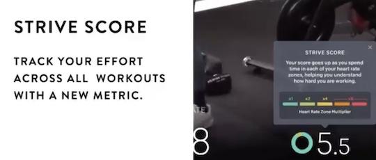 Peloton new metric Strive score