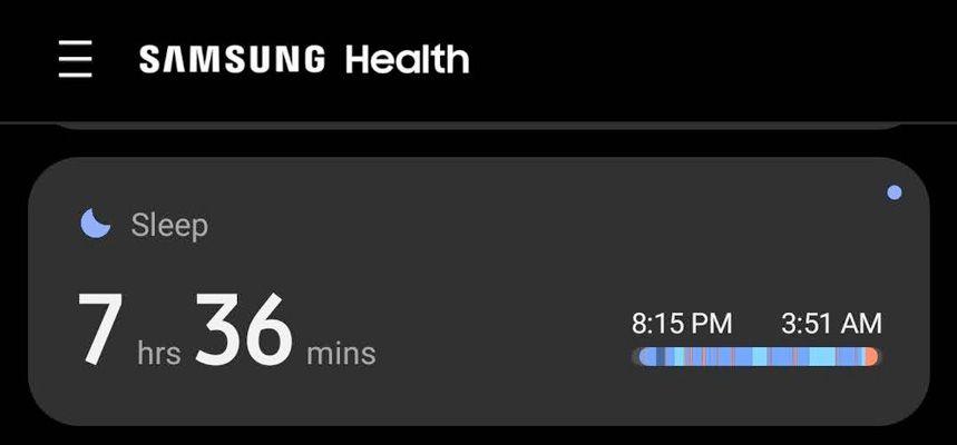 Sleep tracking category in Samsung Health app