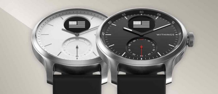 Withings ScanWatch 2021