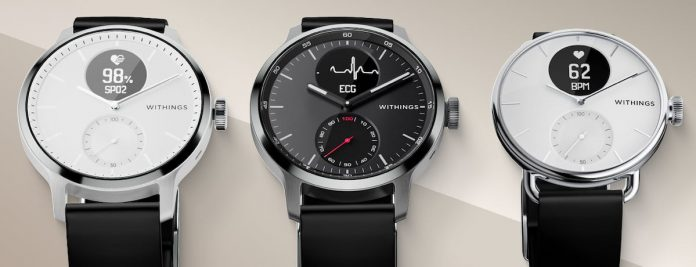 Withings Scanwatch announced