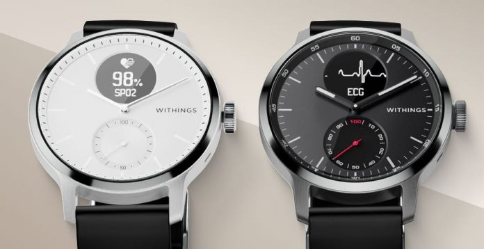 Withings Scanwatch SpO2 measurement