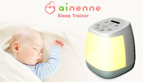 baby sleep trainer by ainenne